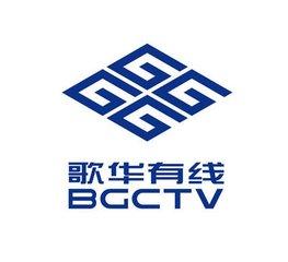 北京电视台logo